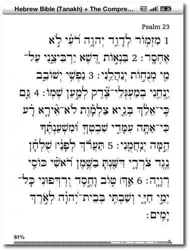 Hebrajski Psalm 23 na Kindle