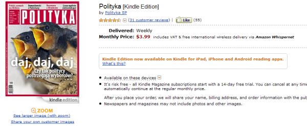 Strona Polityki w Kindle Store
