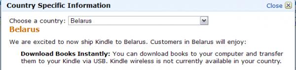 Kindle Touch naBiałorusi
