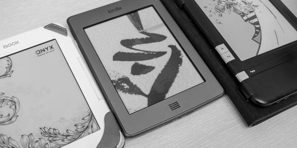 Onyxy i Kindle