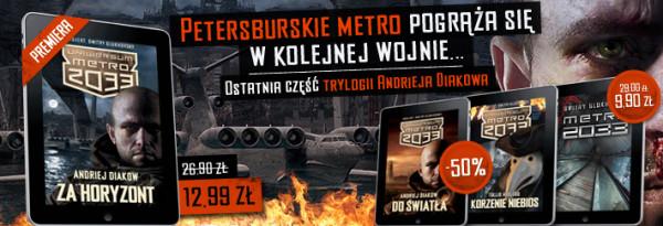 metro_slider2 (1)