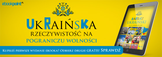 Barszcz Ukraiński dla posiadaczy pierwszego wydania