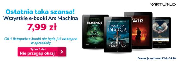 ars_machina1(1)