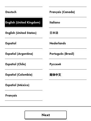 kt2014-konfiguracja1-jezyk