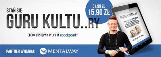 GURUKU_ebp_box