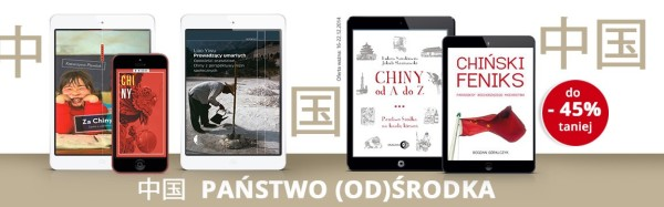 chiny-woblink2