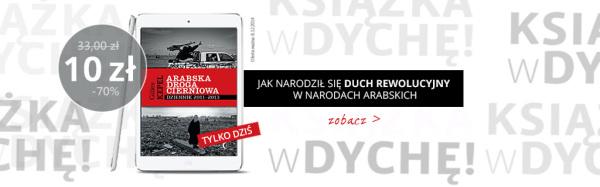 dycha-PORTAL-NOWY-w-dyche