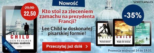child_new1