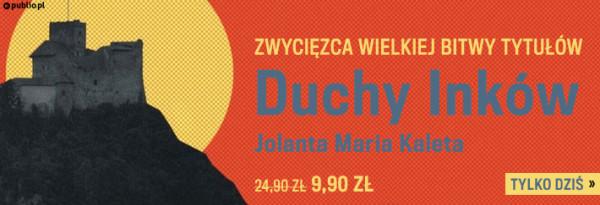duchy_sliderpb
