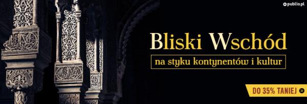 islam_sliderpb