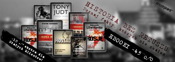 historia_rebis_ebp_box