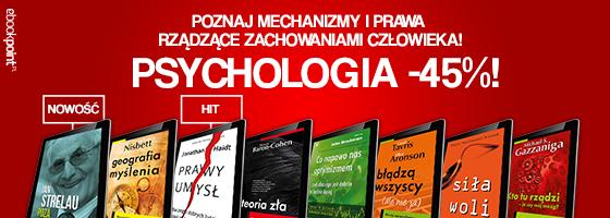 ss_book_560x200