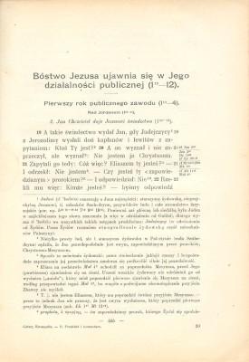 704px-Szczepanski_-_4_Ewangelie_(1917)_Z_Ewangelii_Jana