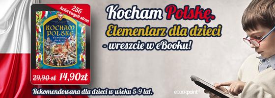 Box_ebp_KOCPOL