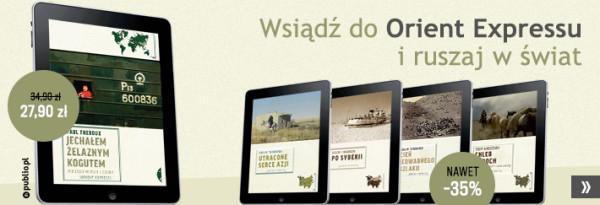 orient_slider2pb