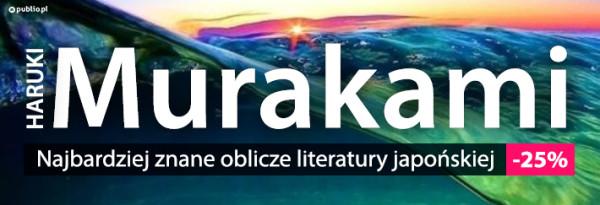 murakami_sliderpb