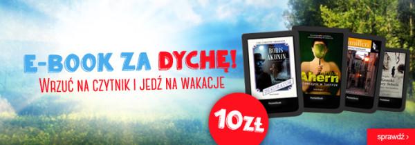 skDYCHA2