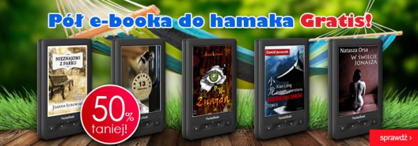 hamak_fabryka