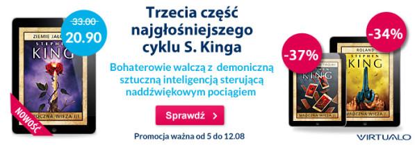 wieza1(1)