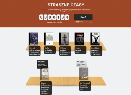 bookrage23