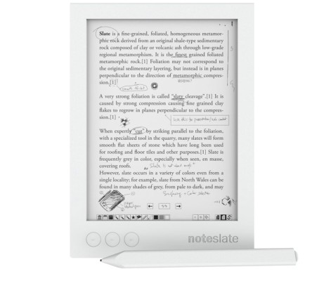 ns_shiro_ereader