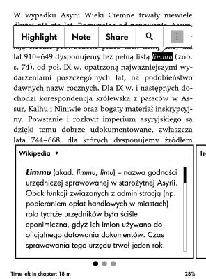 wikipedia-pl2