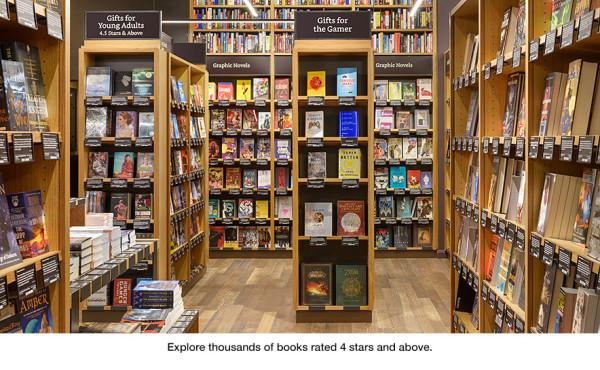 amazon-books-gifts