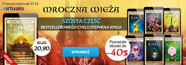 mroczna_wieza_vi_std1