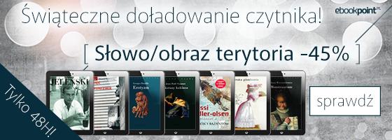 ebp_slowoobrazpromo