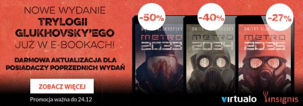 metro2033_std1