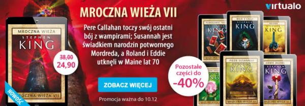 wieza_vii_std1