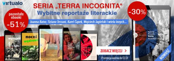 terra_incognita_std1