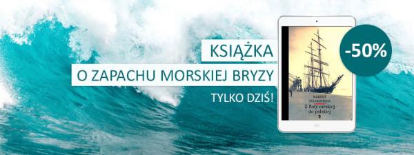 880x330_zapach_Morskiej_bryzy_no_logo_1102