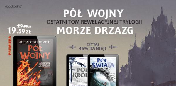 box_trylMorzeDrzazg_720x350_ebp