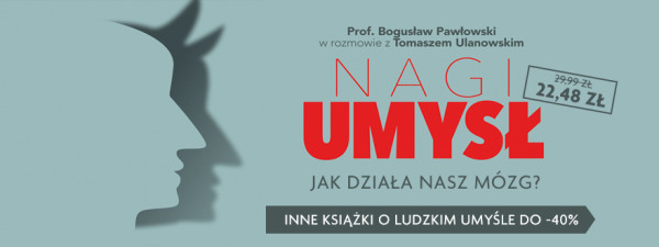 nagiumysl_2502
