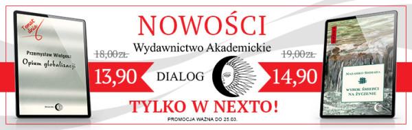 dialog_726x230