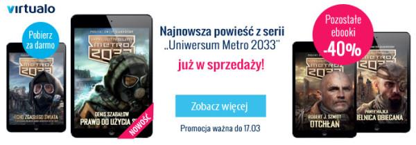 metro_std1(1)
