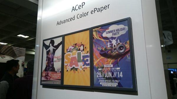 acep2
