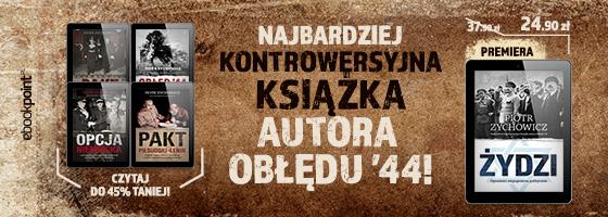 box_ebp_piotrZychowicz