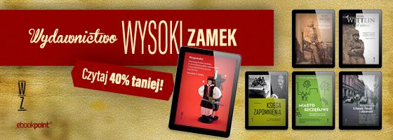 box_ebp_wysokiZamek