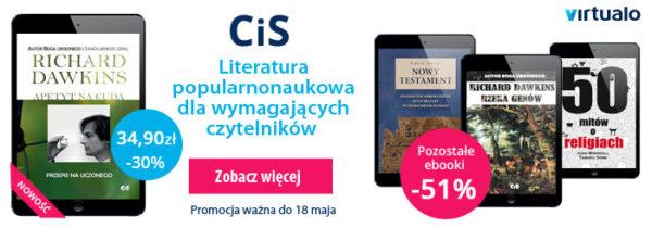 cis_std1(1)