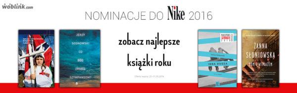 nike(1)