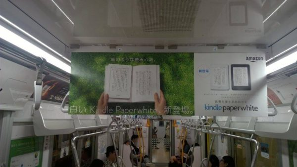 bialy-pw-metro