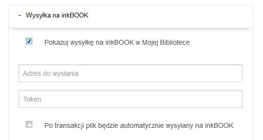 wysylka-inkbook-konfiguracja