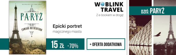 878351-promowizard