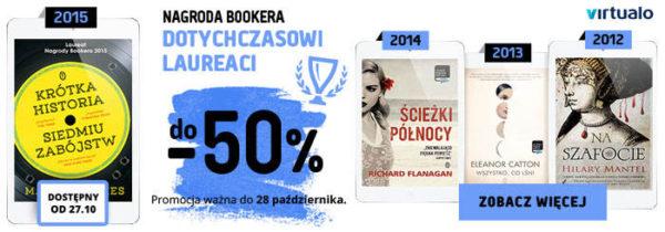 700x245_b_bookery_v2_logo