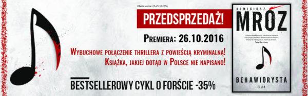 955430-promowizard