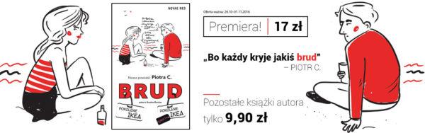 957046-promowizard
