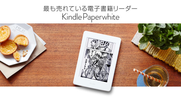 white-manga-km-feature-2