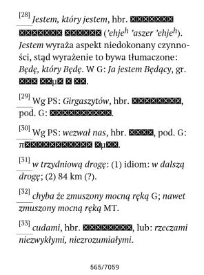 scr0136_biblia_przypisy